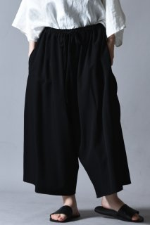 Wool Gabardine Pajama Pants