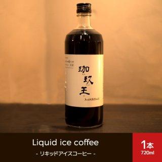 Liquid ice coffee - リキッドアイス - 720ml
