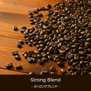 Strong Blend - ストロングブレンド