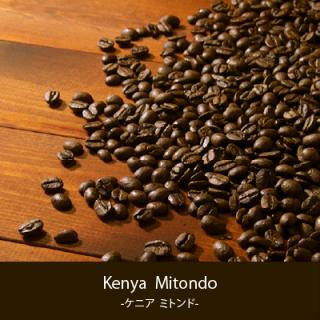 Kenya Mitondo - ケニア ミトンド