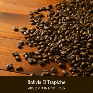 Bolivia El Trapiche -ボリビア エル トラピーチェ-