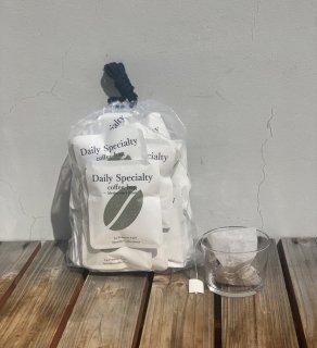 Coffee Bag - デイリースペシャルティコーヒーバッグ - 30杯分