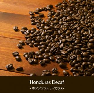 Honduras Decaf ホンジュラス ディカフェ