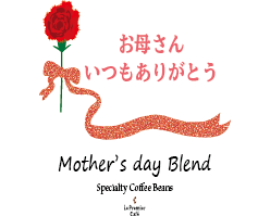 Mother's day blend -母の日ブレンド- 5杯入り