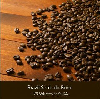 Brazil Serra do Bone - ブラジル セーハ・ド・ボネ