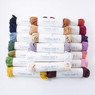 コットンコード・ソフト3/28m※色糸は別値