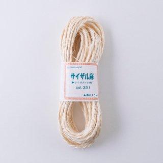 サイザル麻コード(10m)