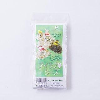 500円キット アイラブシーズ