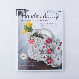 Handmade cafe 特集 花と猫のキュートな手作り小物