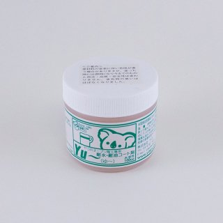 防水・耐油コート剤「Yu〜」100cc