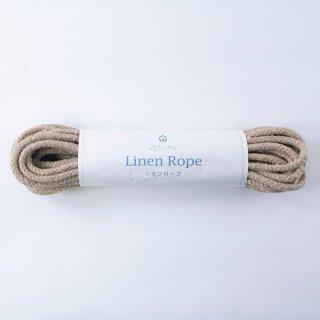リネンロープ