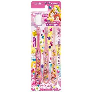 園児用 歯ブラシ 3本セット●ディズニー プリンセス/TB5T_300158