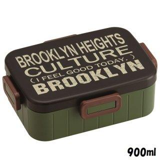 弁当箱 4点ロック式 900ml 仕切り付き ブルックリン|食洗機対応|電子レンジ対応/YZFL9_352119