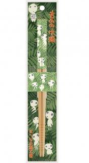 もののけ姫 こだま すべり止加工 キャラクター 竹安全箸 21cm/ANT4_384806