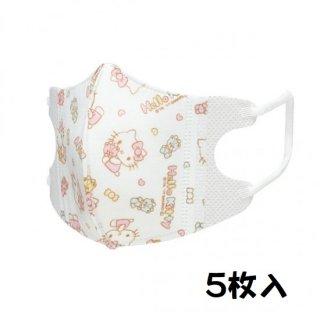 【1会員様1つまで】子供用立体マスク(S) [5個入り]  ハローキティ/MSKB1_386312