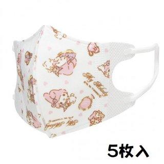 子供用立体マスク(S)[5枚入り] サンリオ マイメロディ/MSKB1_386329