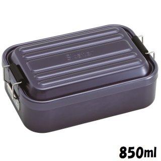 ふんわり盛れる アルミ弁当箱 850ml ダークブルー/AFT8B_451492