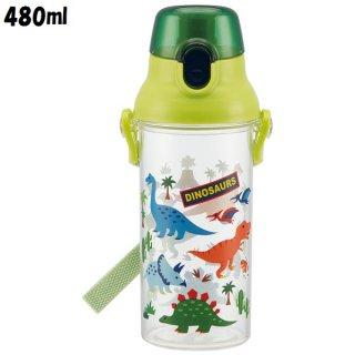 直飲み プラスチック クリアボトル水筒 480ml【食洗機対応】【こども用】 ディノサウルス DINOSAURS/PSB5TR_451959