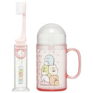 すみっコぐらし 外出用に 専用ケース付 立てられるジョイント歯ブラシ/TRKS1_452017