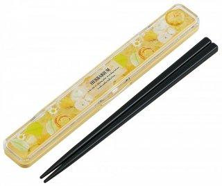 ハーバリウム イエロー 音が鳴らない 箸・箸箱セット 箸18.0cm/ABC3_443077