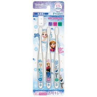 園児用 クリアこども歯ブラシ 3本入 アナと雪の女王|子供用/TBCR5T_466960