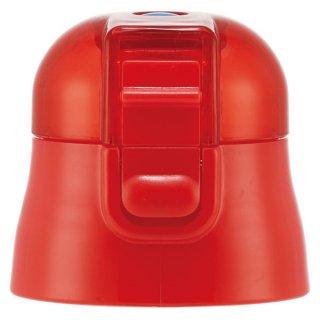 KSDC6用キャップユニット(赤)カバー付ワンプッシュダイレクトボトル用 P-KSDC6-CU/447556