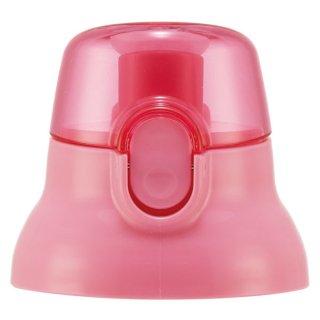 PSB5SAN キャップユニット_ピンク 直飲みプラスチックボトル用/189586