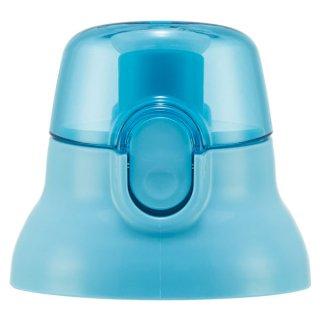 PSB5SAN キャップユニット_水色 直飲みプラスチックボトル用/318498