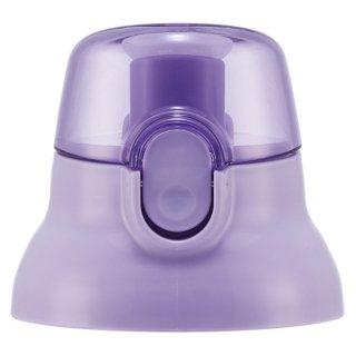 PSB5SAN キャップユニット_紫 直飲みプラスチックボトル用/318504