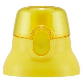 PSB5SAN キャップユニット_イエロー 直飲みプラスチックボトル用/318511