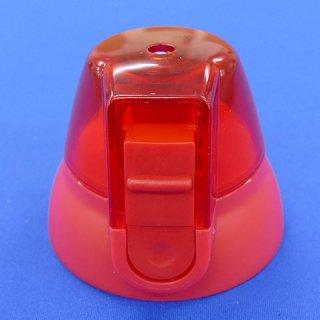 キャップユニット(赤)SDS6RN / (2WAY)SKDS6R    直飲みステンレスボトル 600ml用/318900