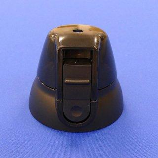 キャップユニット(ブラック) SDS6RN / (2WAY)SKDS6R    直飲みステンレスボトル 600ml用/319013