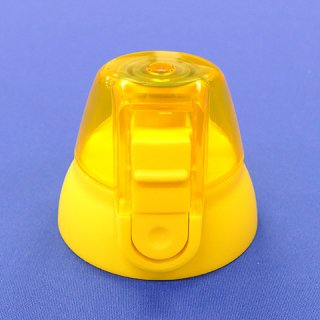 キャップユニット(イエロー) SDS6RN  / (2WAY)SKDS6R   直飲みステンレスボトル 600ml用/319020
