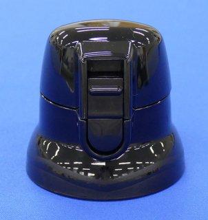 SDS4R /SKDS4R キャップユニット(ブラック) 2WAYステンレスボトル 400ml用/319969