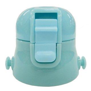 SDC8用キャップユニット(水色)ワンプッシュダイレクトボトル用 P-SDC8-CU/341991
