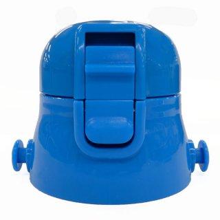 SDC8用キャップユニット(ブルー)ワンプッシュダイレクトボトル用 P-SDC8-CU/342004