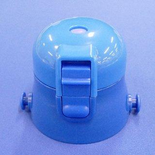 SDC10用 キャップユニット(青)ワンプッシュダイレクトボトル用 P-SDC10-CU/342073