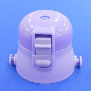 SDC10用 キャップユニット(紫)ワンプッシュダイレクトボトル用 P-SDC10-CU/342080