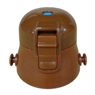 SDC10用 キャップユニット(茶色)ワンプッシュダイレクトボトル用 P-SDC10-CU/342097