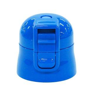 SDC4/SKDC4/KSDC4用キャップユニット(ブルー)ワンプッシュダイレクトボトル用 P-SDC4-CU/342219