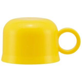SKC6/SKDC6用 コップ 2WAYステンレスボトル用(黄色) P-SKDC6-K/449000