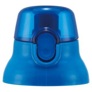 PSB5TR 専用 キャップユニット_ブルー 直飲みプラスチックボトル用 ※類似品番との間違いにご注意下さい/962721