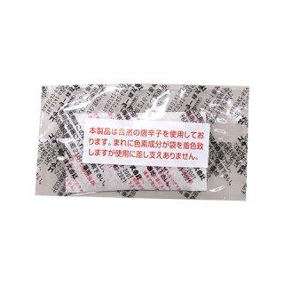防虫米びつ用防虫剤( 2kg DRB2用)/970450