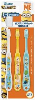 3P 歯ブラシ園児用 ミニオン/TB5T_434303