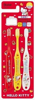 園児用歯ブラシ3Pキャップ付 ハローキティクッキー/TB5ST_463358