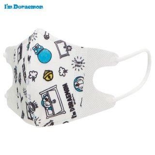 子供用立体マスク(S) [5枚入り] サンリオ I'm Doraemon(アイム ドラえもん)/MSKB1_444340