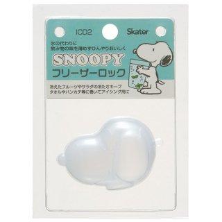 キャラクター型 ハード保冷剤L SNOOPY/スヌーピー/ICD2_457296