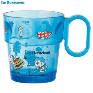 スタッキングアクリルマグカップ 220ml I'm Doraemon(アイム ドラえもん) ひみつ道具/KSA1_481369