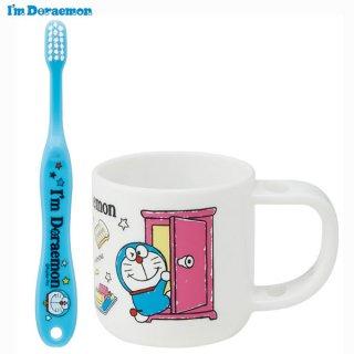スタンド付コップ歯ブラシセット I'm Doraemon(アイム ドラえもん) ひみつ道具/KTB5_493072