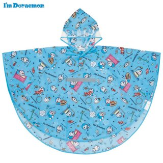 子ども用 レインポンチョ I'm Doraemon(アイム ドラえもん) ひみつ道具/RAPO1_493119